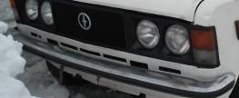 Przednie emblematy Polskiego Fiata 125p